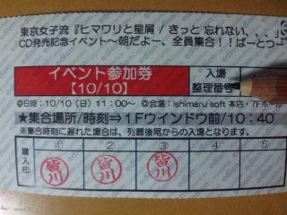 101007_220052.jpg