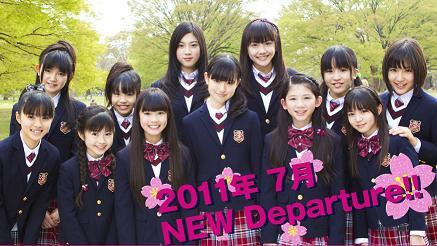 top_photo_20110724.jpg
